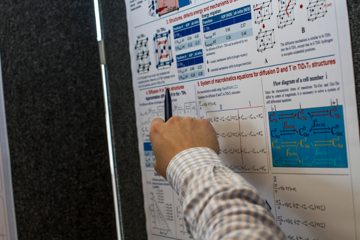 Poster in the Thursday session at MH2014